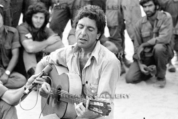 Yom Kippur 2 (1973) - Performing for Israeli Soldiers at the Suez Canal.jpg